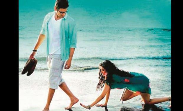 When Samantha called Mahesh Babu's movie poster 'regressive'
