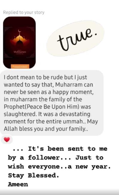 Saif's sister Saba Ali Khan schooled for posting 'Happy Muharram'