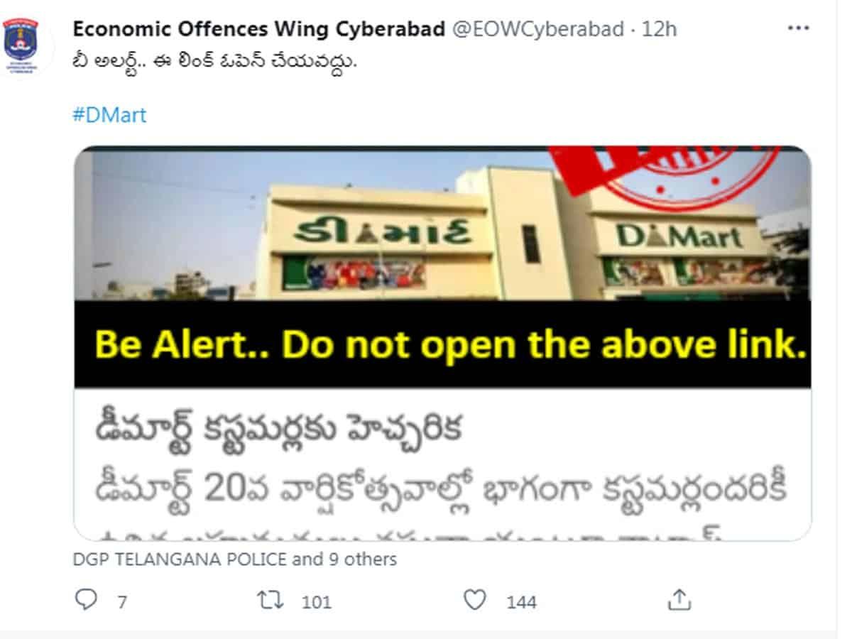 Cyber crime cops alert public against fake 'D-Mart' offer