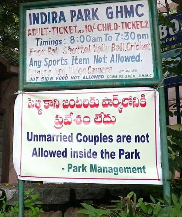 GHMC's 'Unmarried Couples not allowed' at Indira Park diktat draws flak