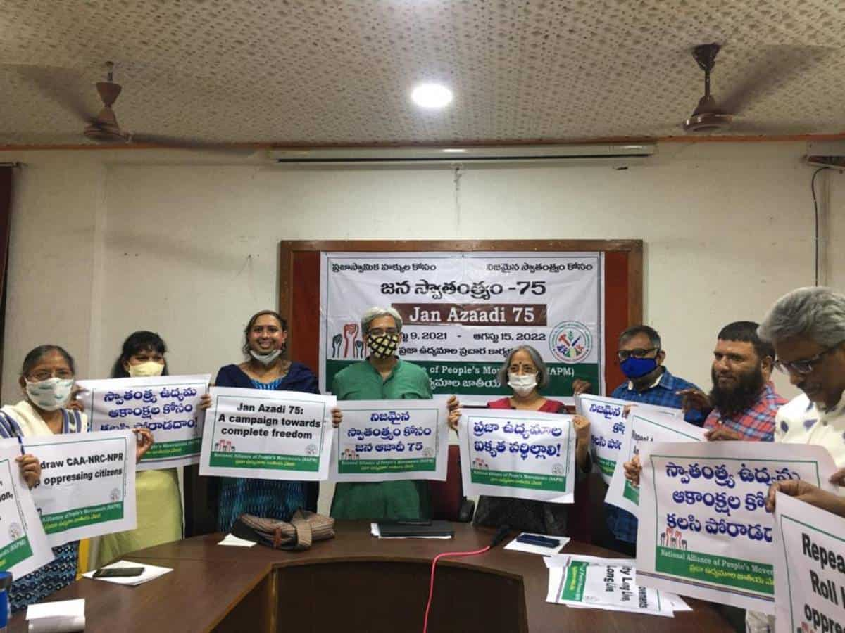 Jan Azaadi campaign launched by NAPM to 'save constitution'