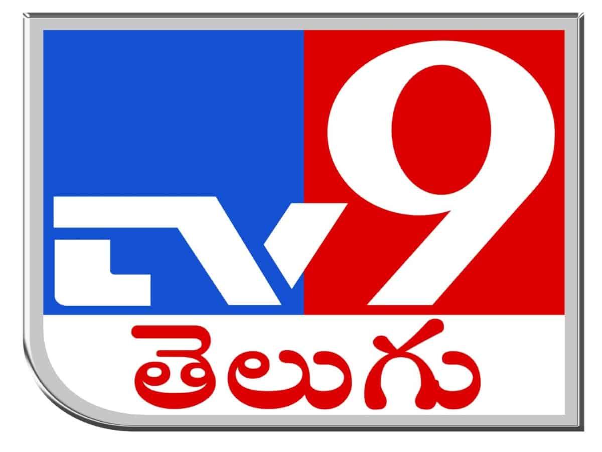 TV9 employees unhappy with company's new social media policy: NL report