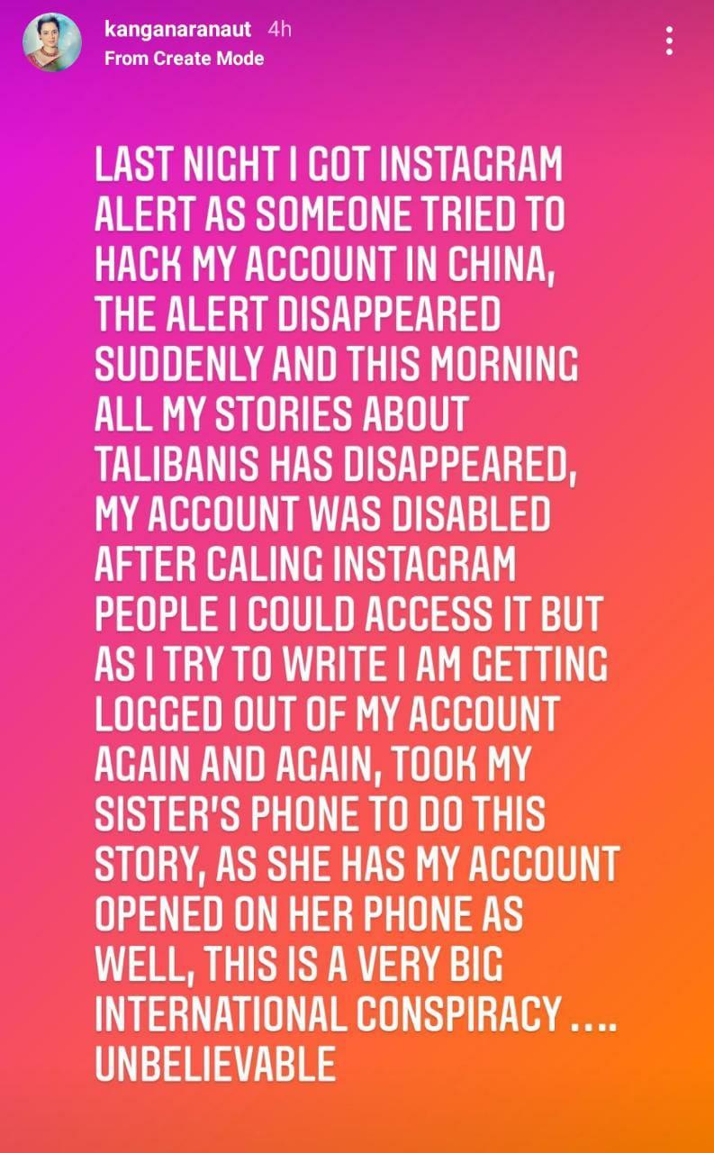 Kangana Ranaut claims her Instagram account was hacked