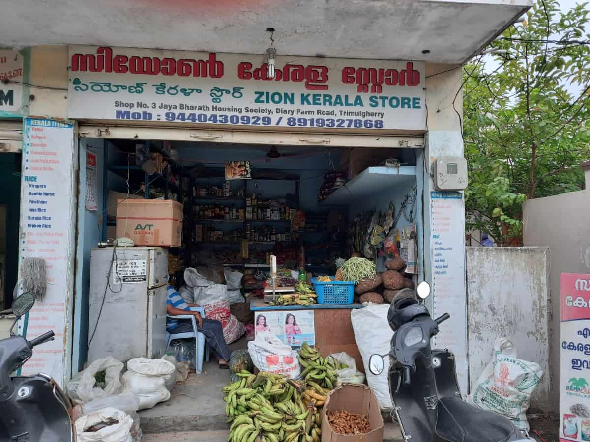 Hyderabad: This store is a one-stop-shop for Keralites in city