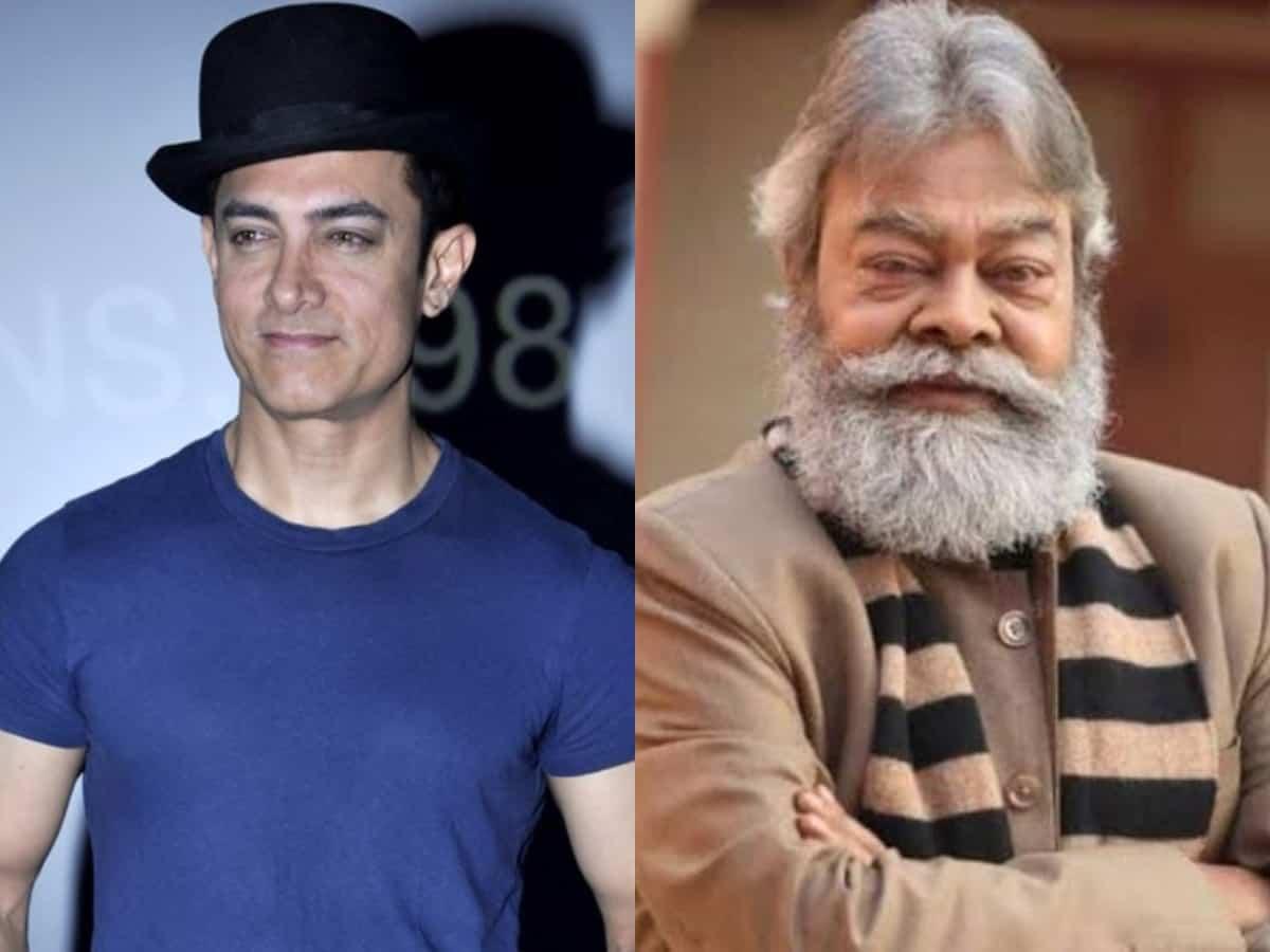 Aamir Khan blamed for actor Anupam Sharma's demise
