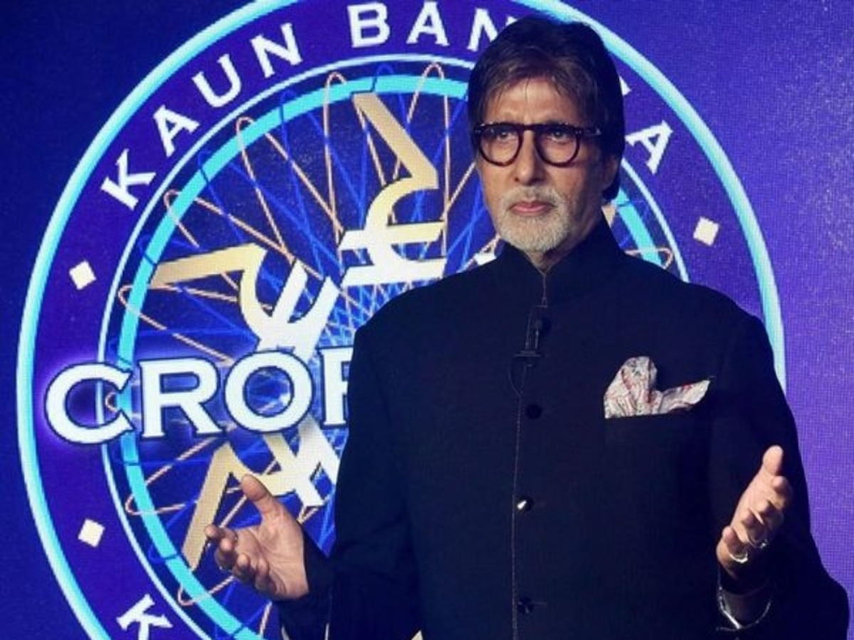 KBC 13: Here's how you can win up to Rs 1 Lakh from home