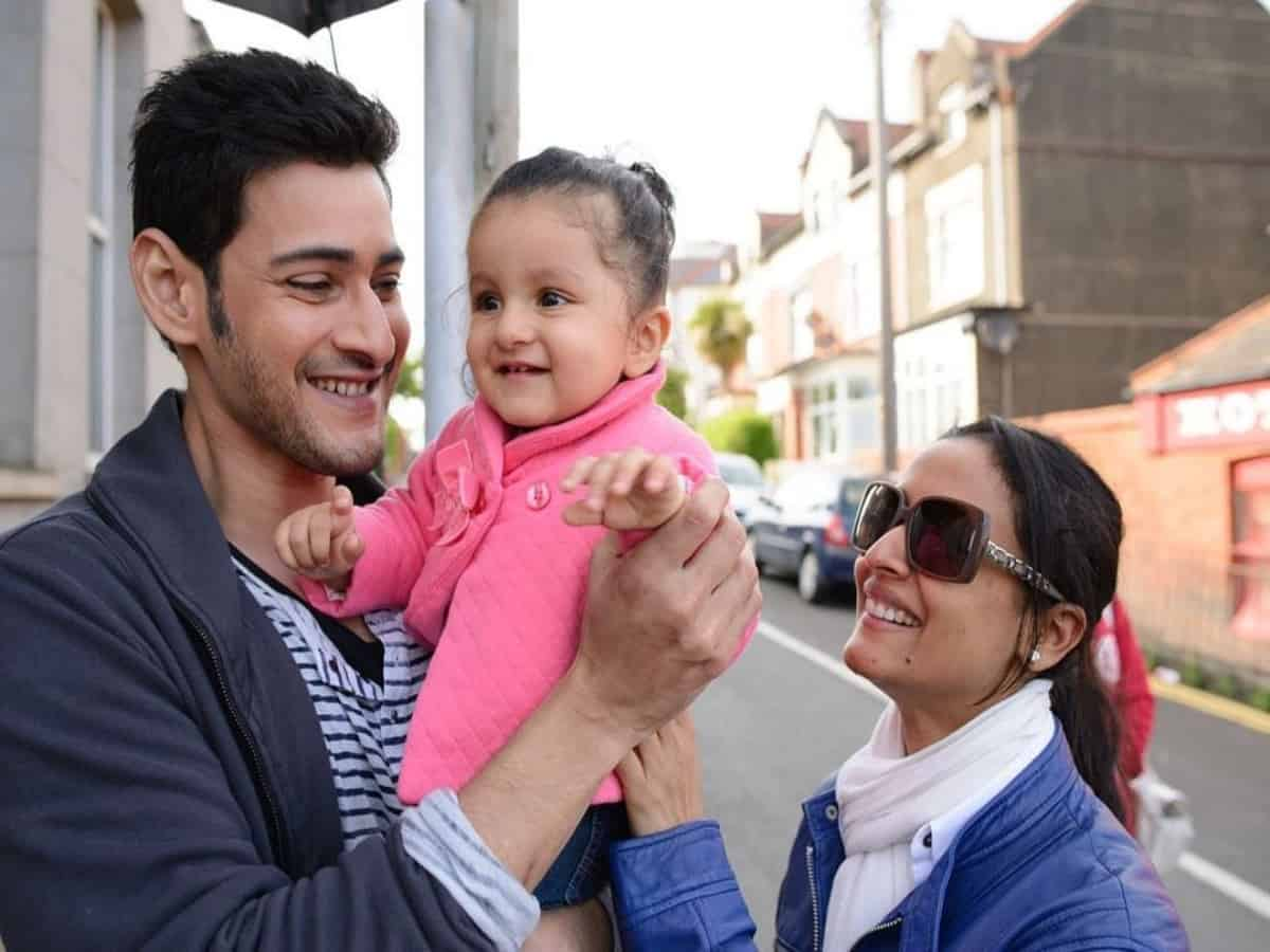 How Namrata, Sitara & others wished Mahesh Babu on his birthday