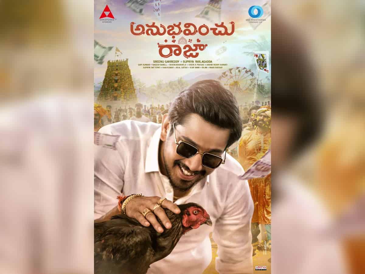 Nagarjuna launches first look of Raj Tarun's next film