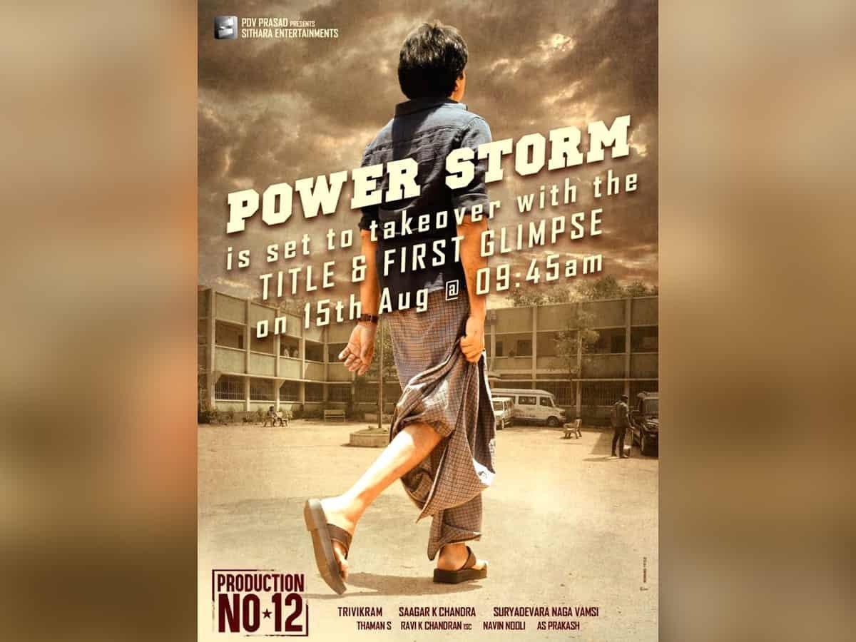 Title of Pawan Kalyan, Rana Daggubati film to be unveiled on Aug 15