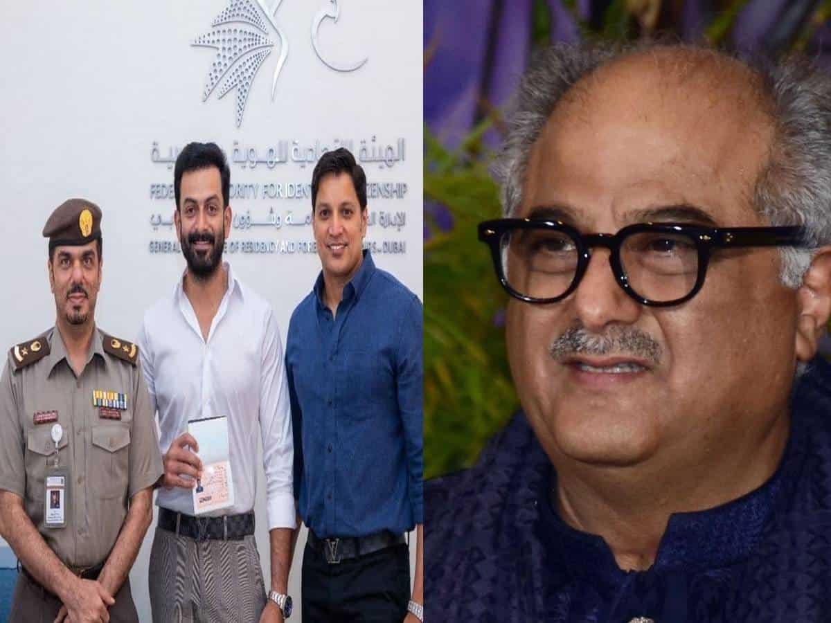 Prithviraj, Boney Kapoor's family receives UAE golden visa