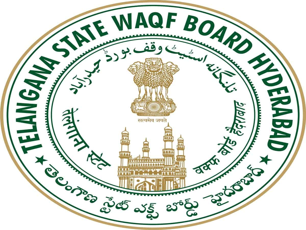 Telangana State Waqf board issues notice to 765 encroachers