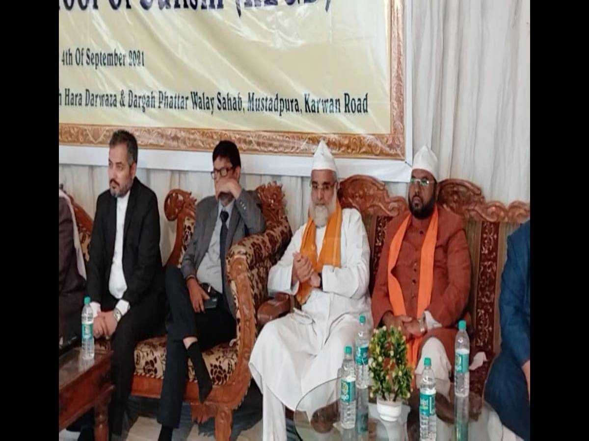 School on Sufism launched in Hyderabad