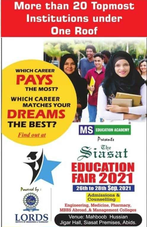 Siasat Education Fair to be held from Sept 26 to 28