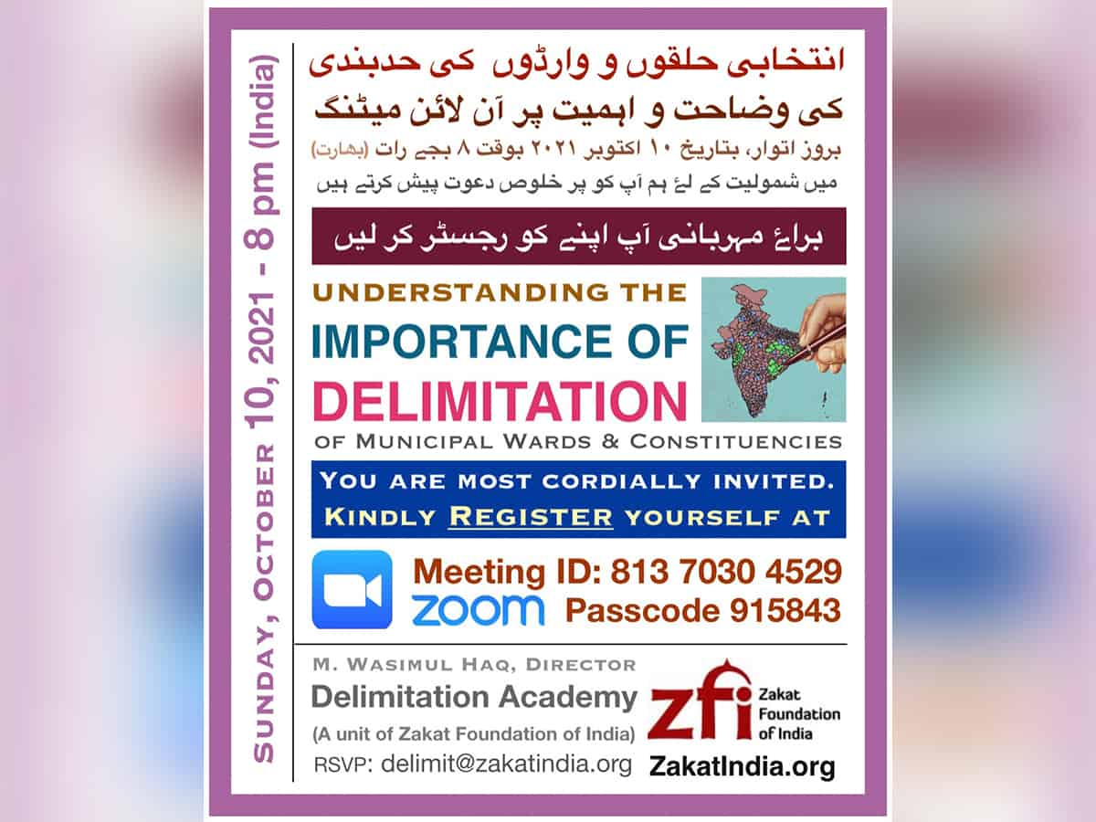 Understanding the importance of Delimitation