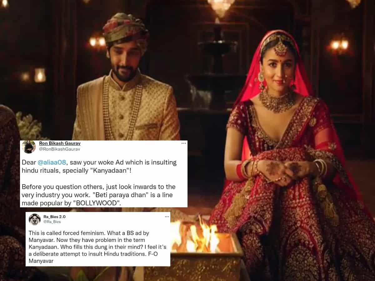 Alia Bhatt's new ad questioning 'kanyadaan' receives huge flak