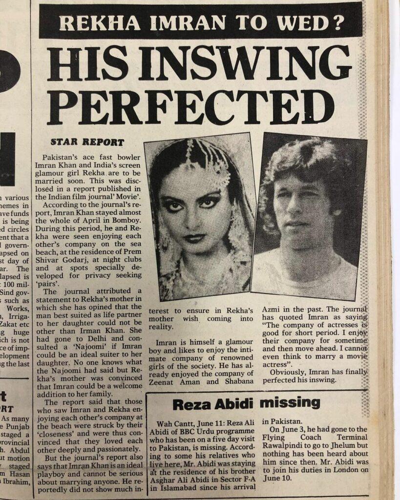 Throwback: When Pak PM Imran Khan almost got married to Rekha