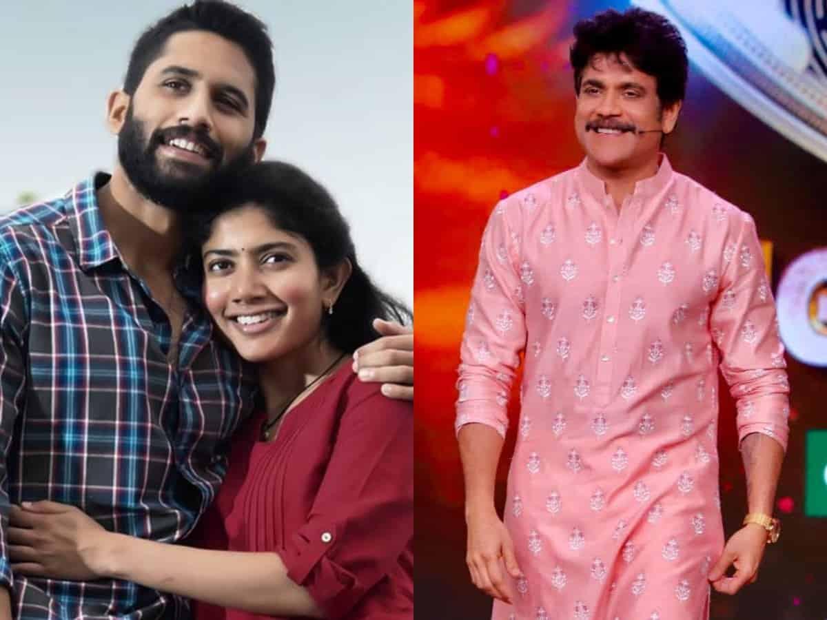 Sai Pallavi, Naga Chaitanya to enter Bigg Boss Telugu 5 house?