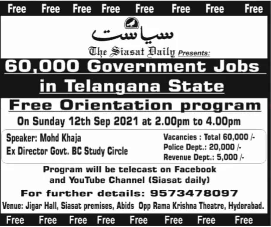 Siasat conducts orientation program as govt likely to recruit 60000 people