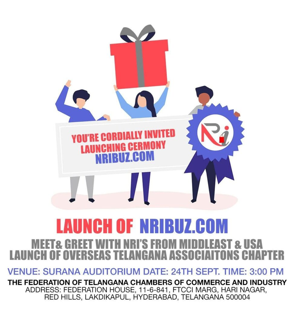 Launch of nribuz.com to take place on Friday