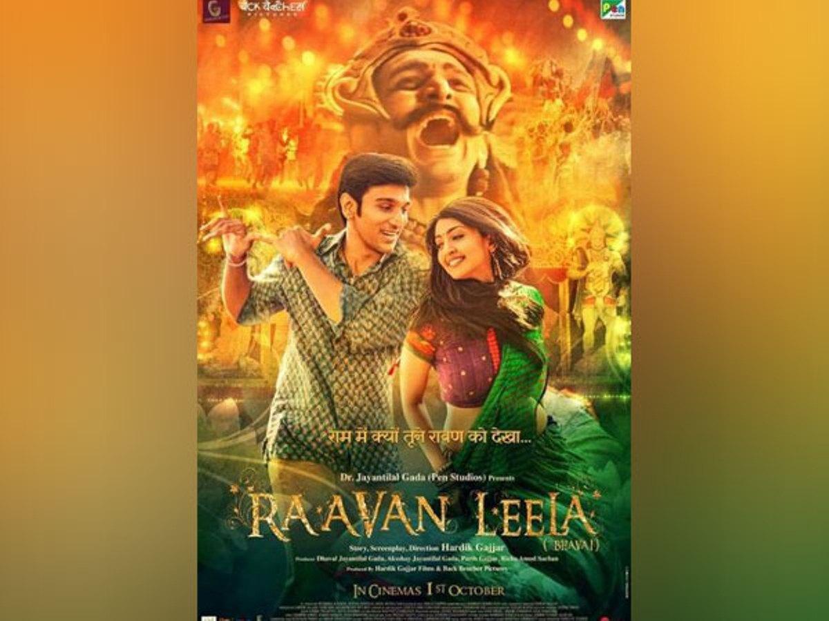 Raavan Leela: Legal defamation notice sent to writers, directors and producers