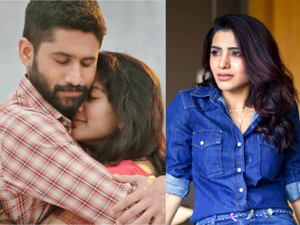 Samantha's tweet on Naga Chaitanya's 'Love Story' adds fuel to divorce rumours