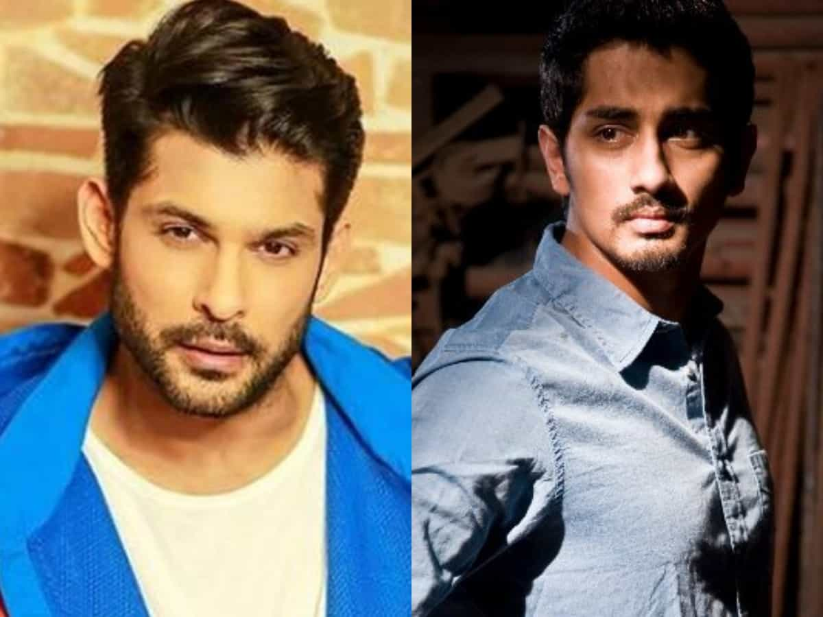 Siddharth 'speechless' after netizen mourns his death instead of Sidharth Shukla