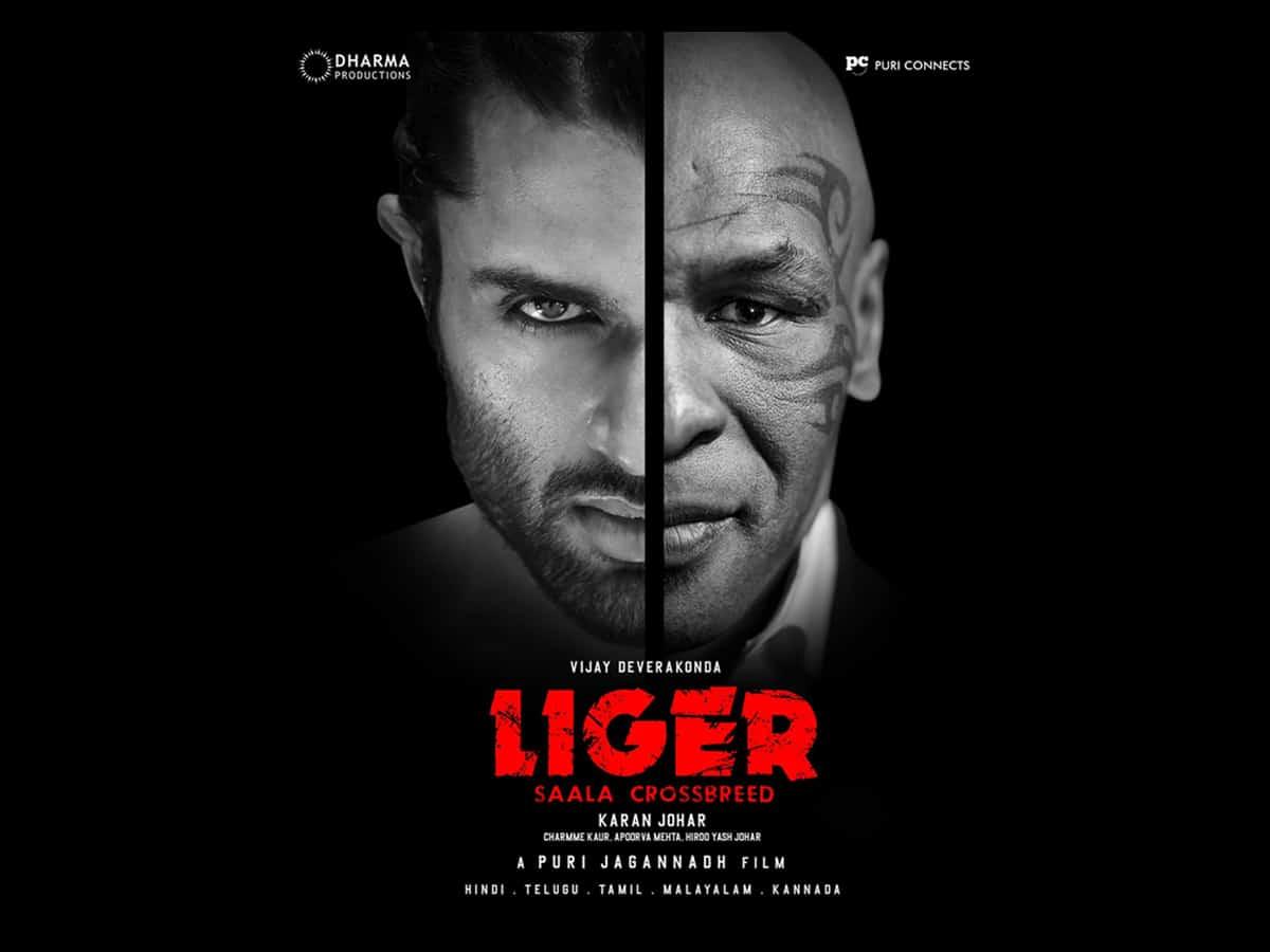 Boxing legend Mike Tyson 'lands a punch' in Vijay Deverakonda's 'Liger'