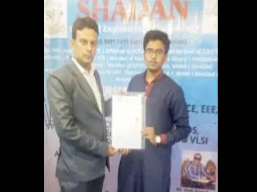 Shadan Engineering College