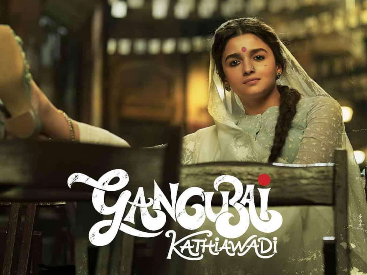Alia Bhatt-starrer 'Gangubai Kathiawadi' to release on this date